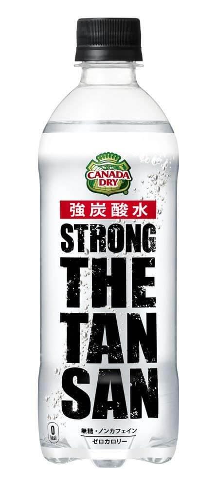 カナダドライ炭酸水